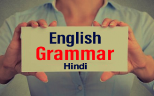 English Grammar for Beginners in Hindi